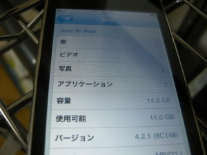 ipodtouch2g04